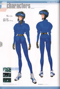 Ghost in the Shell Official Art Book PSOne Version 14