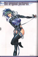 Ghost in the Shell Official Art Book PSOne Version 78