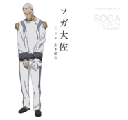 Ghost in the Shell Arise Character Design 15