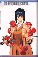 Ghost in the Shell Official Art Book PSOne Version 76