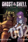 GITS SAC Manga 002