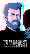 Ghost-in-the-Shell SAC-2045 Wallpaper Ishikawa