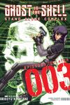 GITS SAC Manga 003