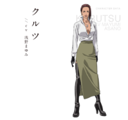 Ghost in the Shell Arise Character Design 10