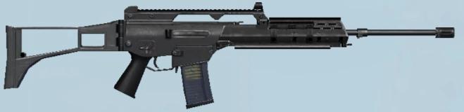 MG36 LMG/Ghost Recon Phantoms