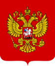 Dmitri Arbatov