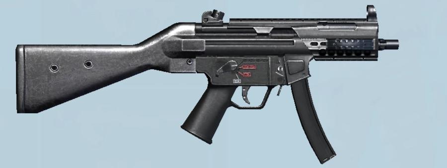 MP5/Ghost Recon Phantoms