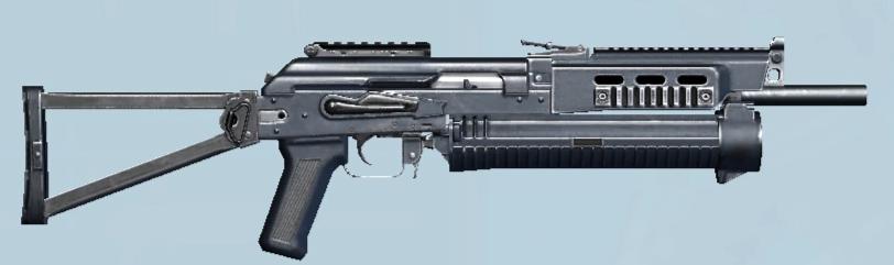 PP-19/Ghost Recon Phantoms