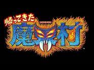 Nintendo Switch『帰ってきた 魔界村』Annoucement Trailer