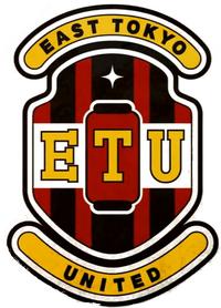 ETUCrest.png