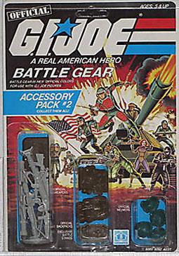 BattleGear2.jpg