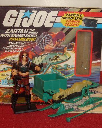1984 Zartan Chameleon Swamp Skier Engine original Part