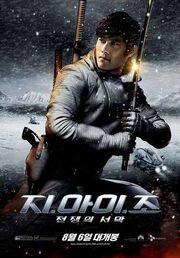 GI Joe Storm Shadow Korea.jpg