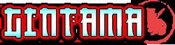Wiki Gintama