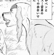 Unsai GDWO vol29 pg191 1