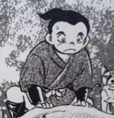 Kotarō Itō