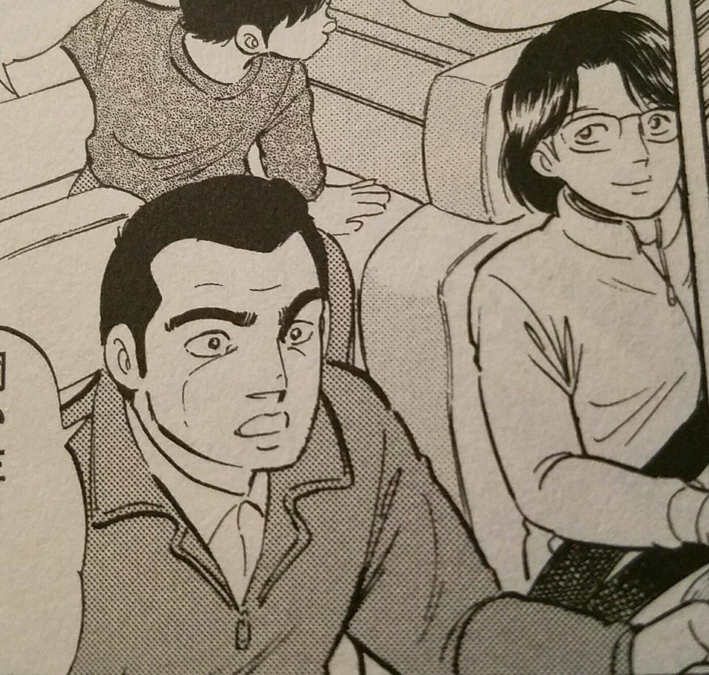 Hiroto's Parents