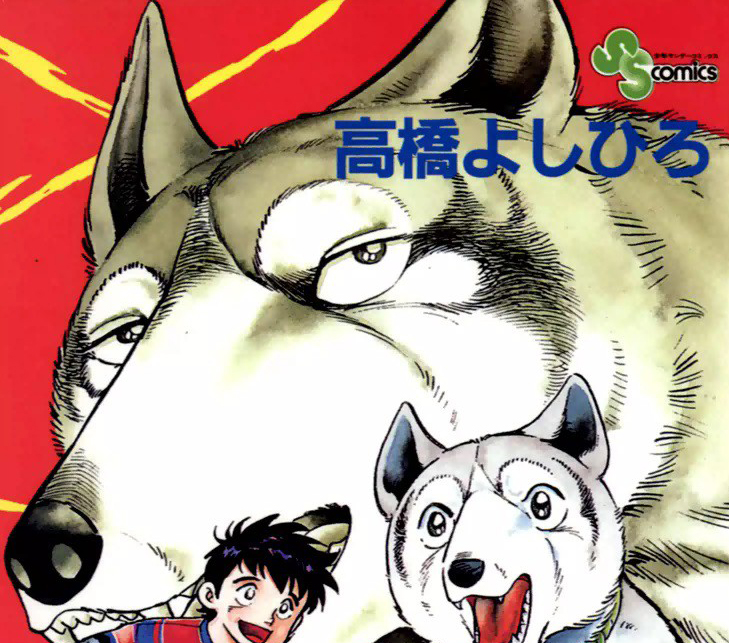 Silver Fang/Gallery