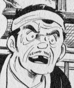 Tarō (BHFG)