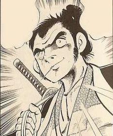 Tōkichirō Kinoshita