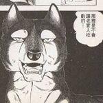 Kisaragi15.jpg