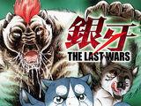Ginga: The Last Wars/Gallery