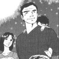 Giichirō Sawamura