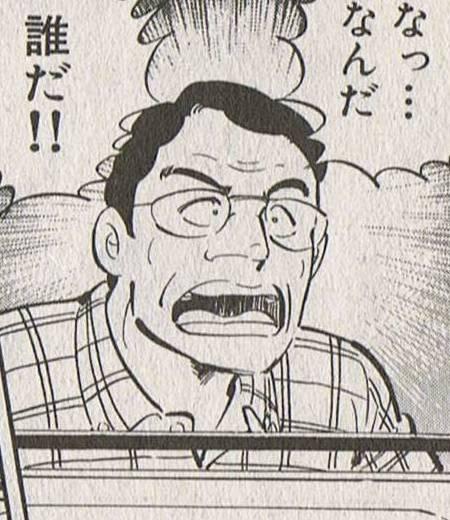 Takashi's Father