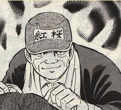 Mister Aoshima