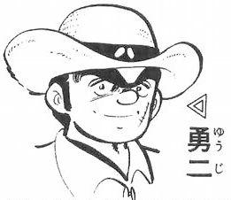 Yūji (SSY)