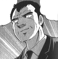 Shinjirō