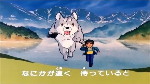 Silverfang Meteor Gin - Opening Theme (HD)