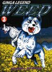 English Cover Volume 3