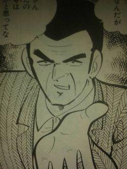 Mr. Tachibana