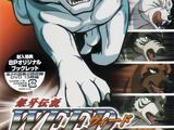 Ginga Densetsu Weed (Anime)