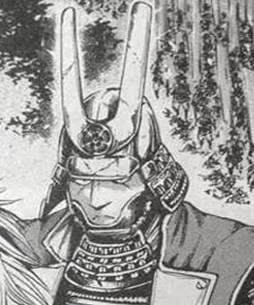 Nobukatsu Oda