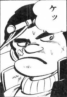 Tetsuo (SSY)