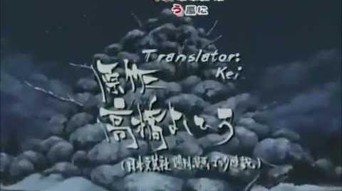 Ginga Densetsu Weed (English and Japanese lyrics) Opening