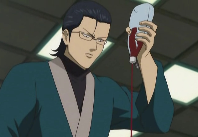 Kitaooji Itsuki