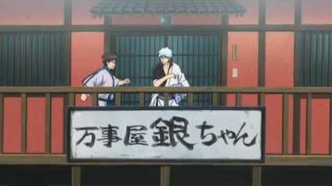 Gintama_Opening_11