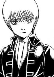 Sougo Manga.jpg