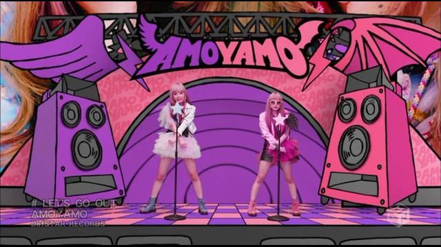 AMOYAMO - LET'S GO OUT