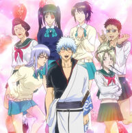Gintama239stitch