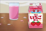 Strawberry Milk.png