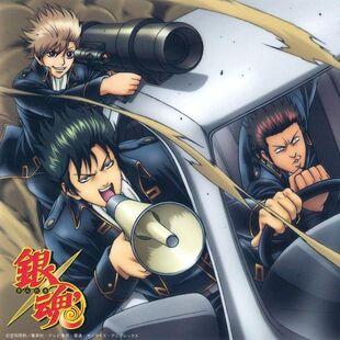 Shinsengumi Ver