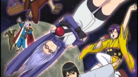 Gintama Ending 1