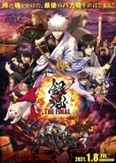 Gintama the final poster