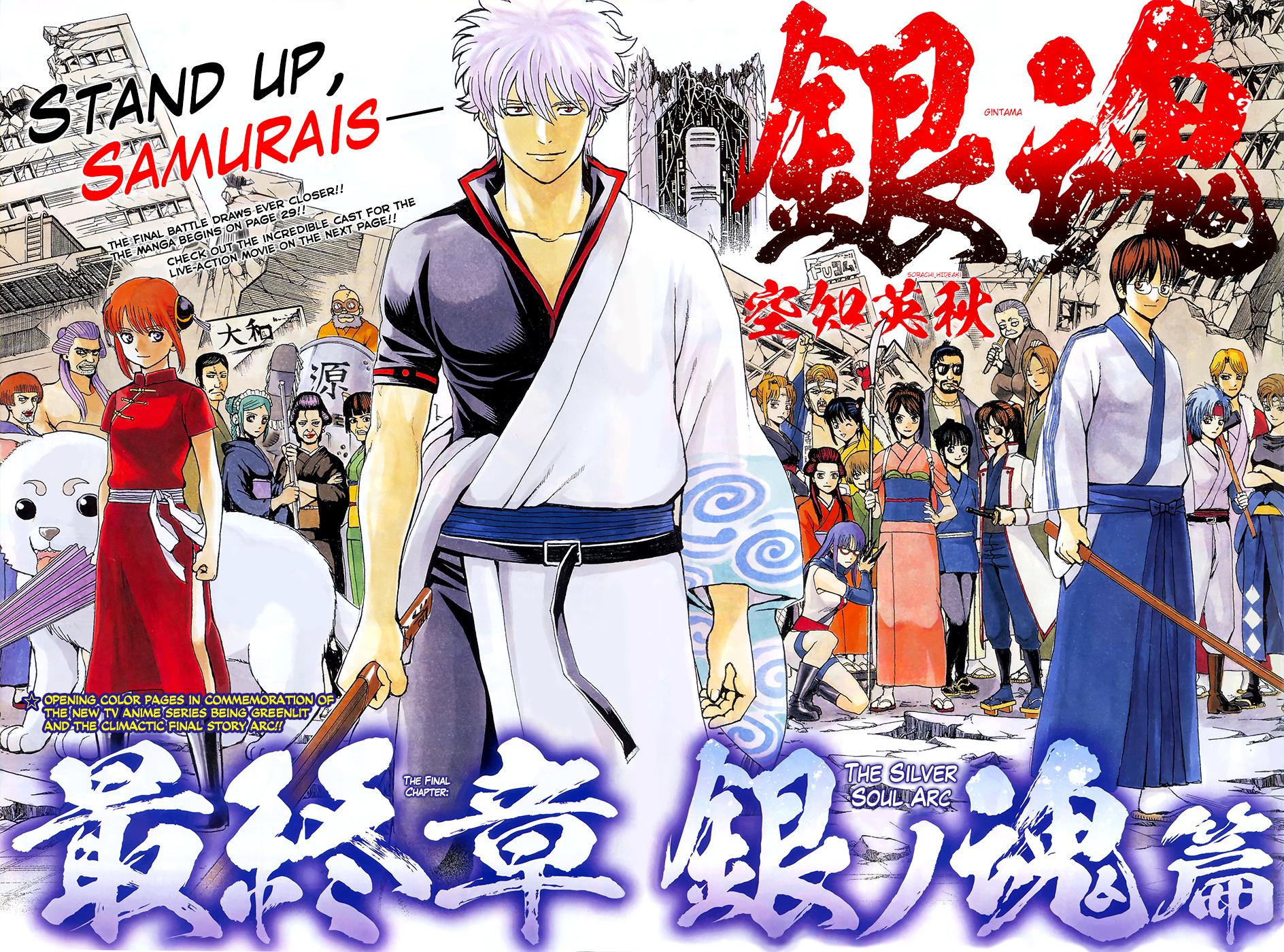Silver Soul Arc Gintama Wiki Fandom