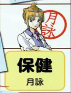 Gintama Class 3-Z Ginpachi-sensei Image 2