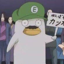 22+ Gintama Duck  Background